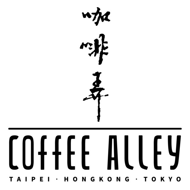 coffee alley-640x640